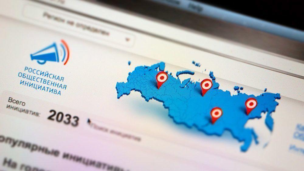 «Лайком»  издай закон, или Как народ через Интернет вершает судьбу России