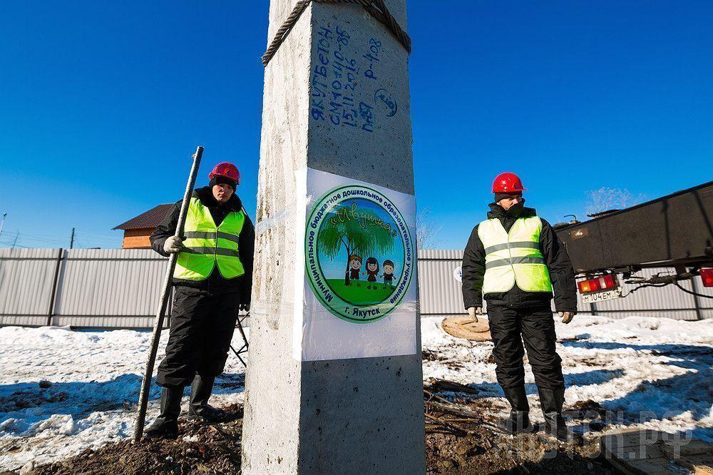 В Якутске дан старт строительству школ и детских садов