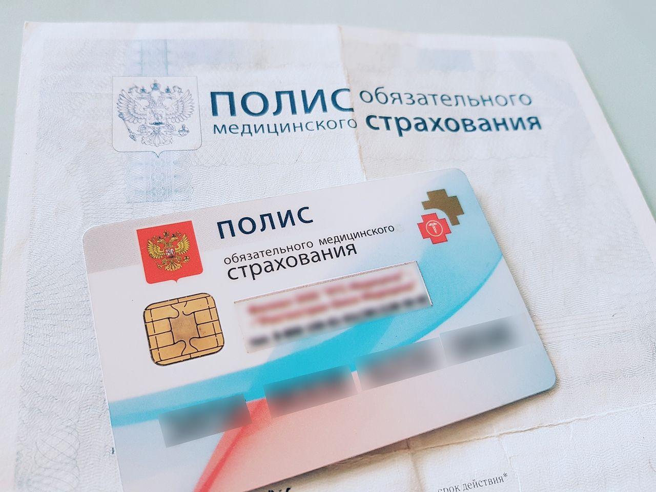 ФОМС разъяснил сроки замены полисов