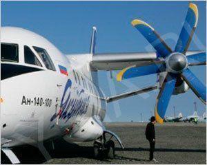 Вопрос о передаче аэропорта Тикси в ведение Росавиации решается