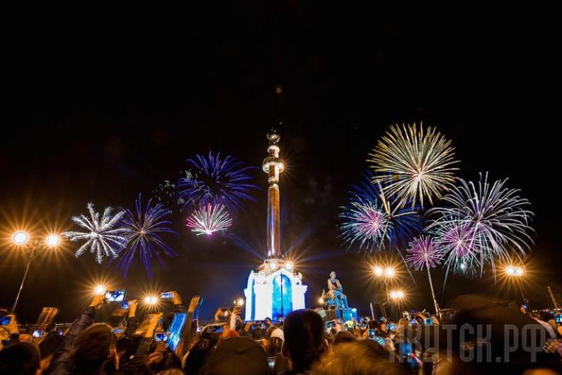 ПРОГРАММА  праздничных мероприятий, посвященных 388-летию со дня основания города Якутска «Город добрых сердец!»