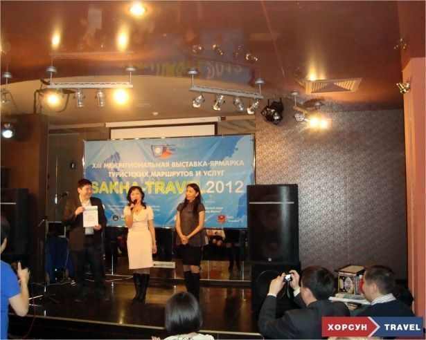 """БГУЭП на """"Sakha-Travel 2012"""" выявил лучшего турменеджера"""