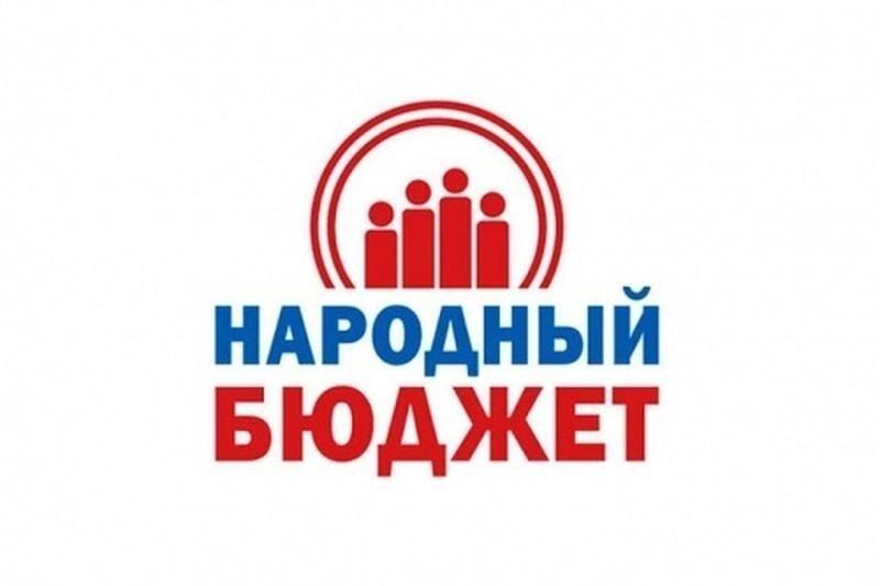 «Народный бюджет — 2021». В Якутске начался сбор заявок на «Народный бюджет – 2021»
