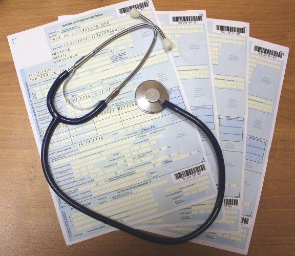 Можно ли взять больничный на ПМС, стресс и похмелье?