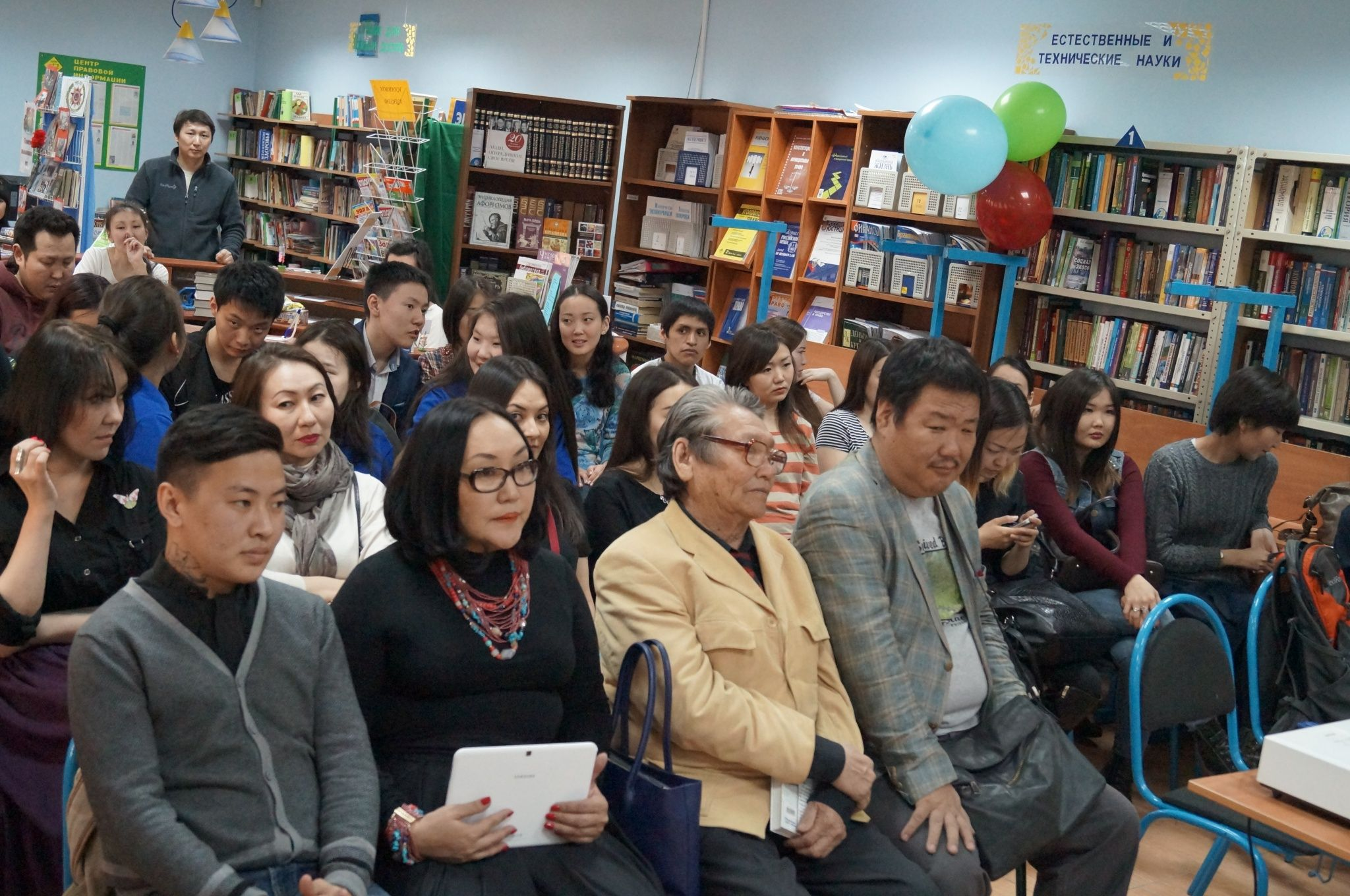 Литературная Якутия и встречи в библиотеке