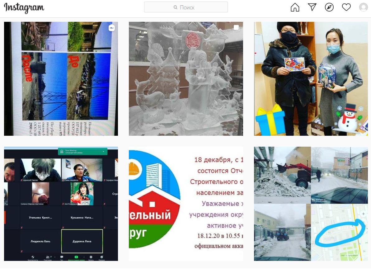 Управа Строительного округа — самая активная в соцсетях