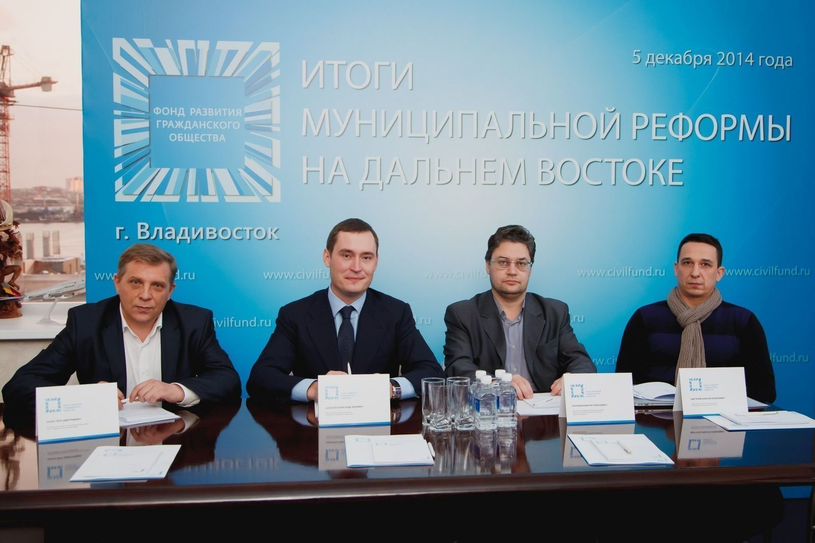 Муниципальная реформа в Якутии: революции не будет