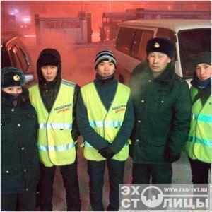 Молодежь на страже порядка