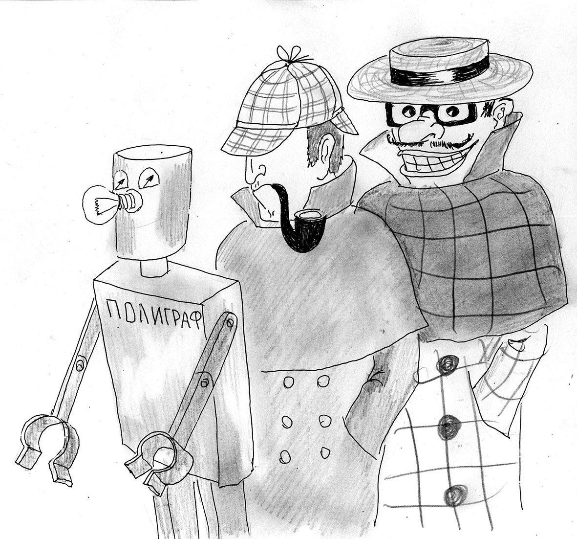 Частный детектив: как работают современные Шерлоки Холмсы