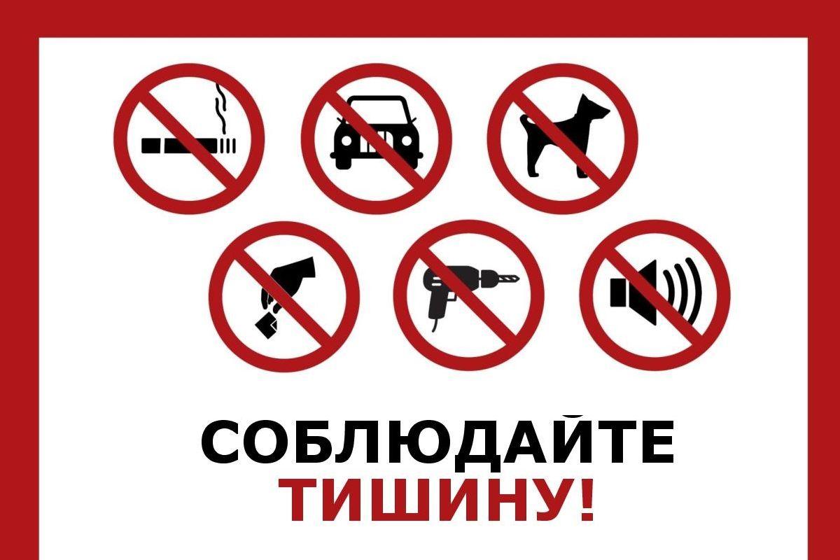 В Якутске покой соседей больше всего нарушают в Промышленном округе