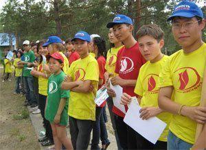 """Молодые лидеры отдохнули в """"Кэскиле"""""""