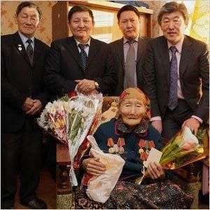 Город наградил старейшего ветерана
