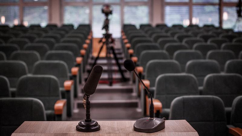 Публичные слушания перенесены на неопределенный срок