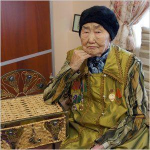 Столетние якутяне