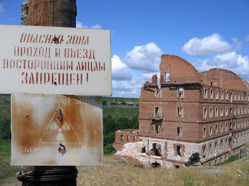 Взрыв на «Маяке»: первая радиационная авария СССР
