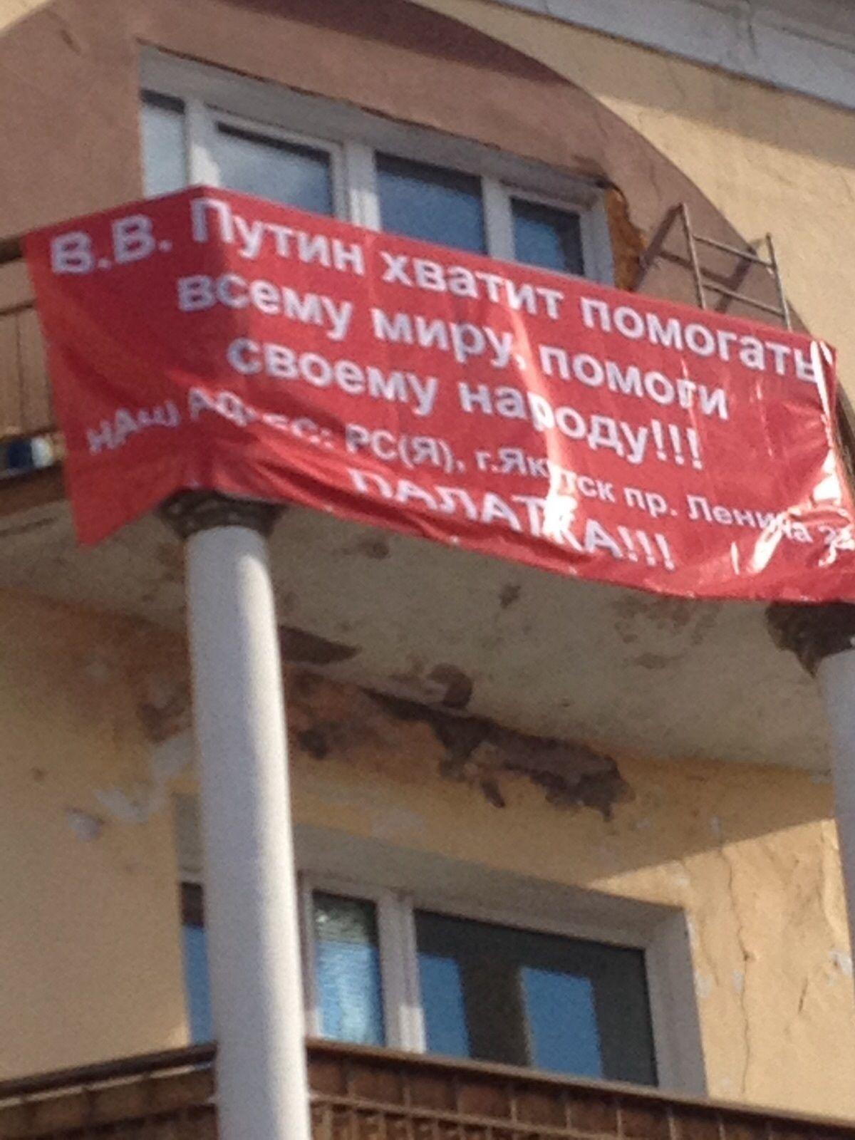 Дом на Ленина, 27 ремонту не подлежит