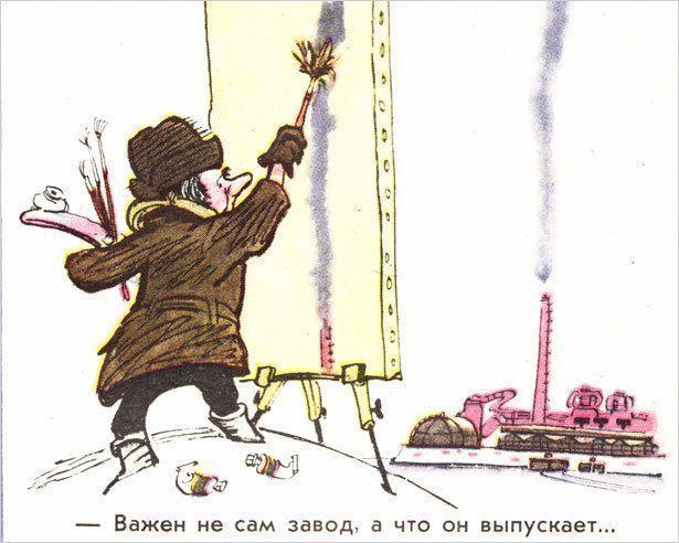 Отчего 50 миллионов советских граждан хотели, но не могли купить холодильники