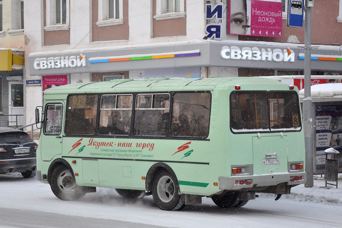 Мэрия Якутска: маршрут №8 не справляется с работой