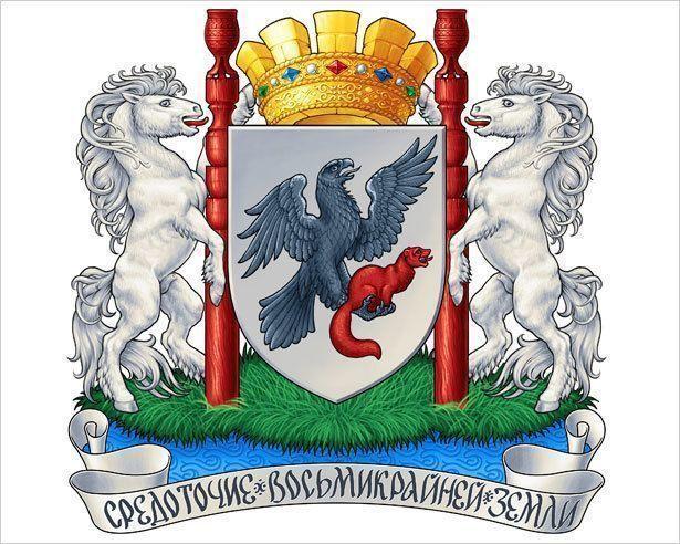 Что можно делать с гербом Якутска?