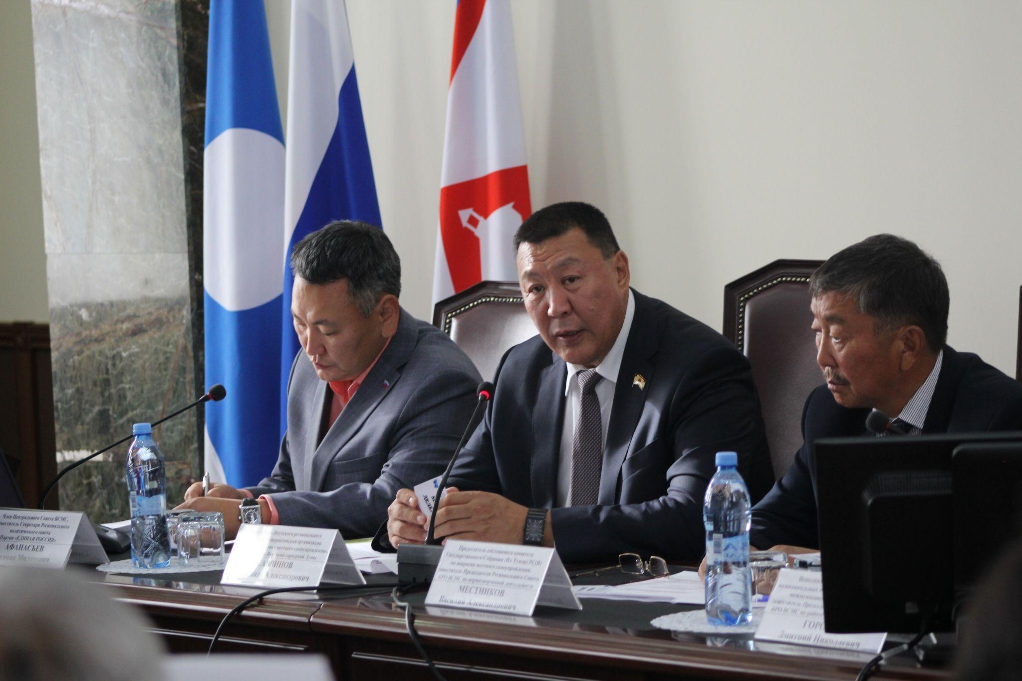 Избраны делегаты  на V съезд ВСМС