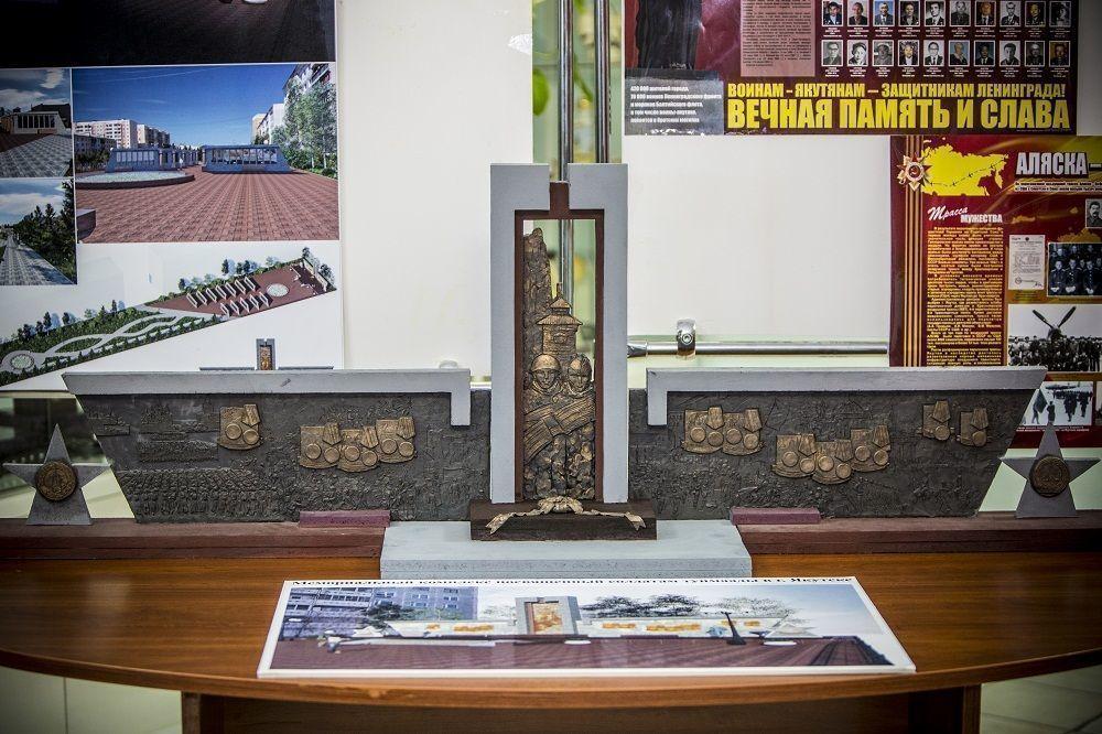 Якутск почтил память защитников Сталинграда