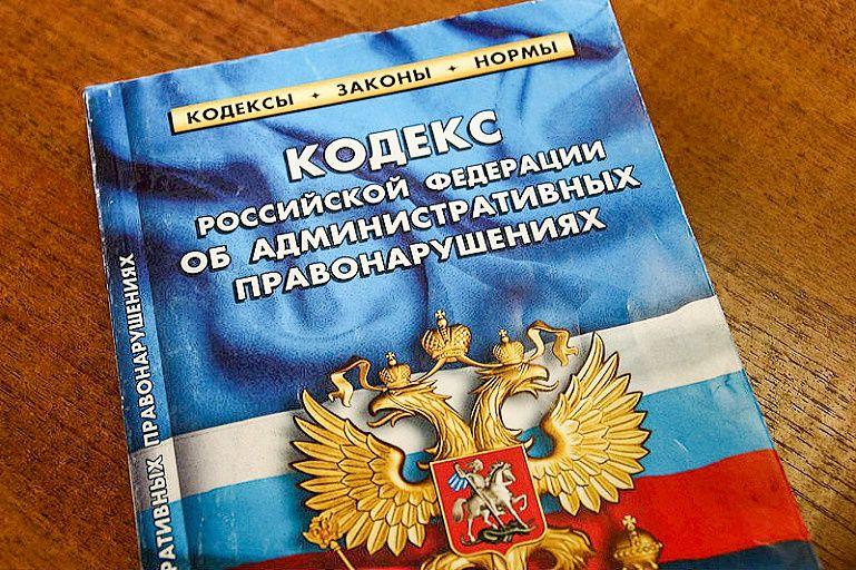 В Якутске автошкола оштрафована на 70 тысяч рублей