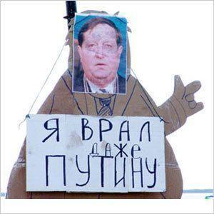 Михальчук под подозрением