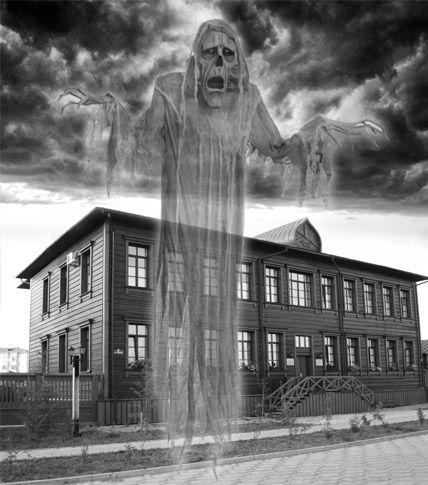 Призрак епархии