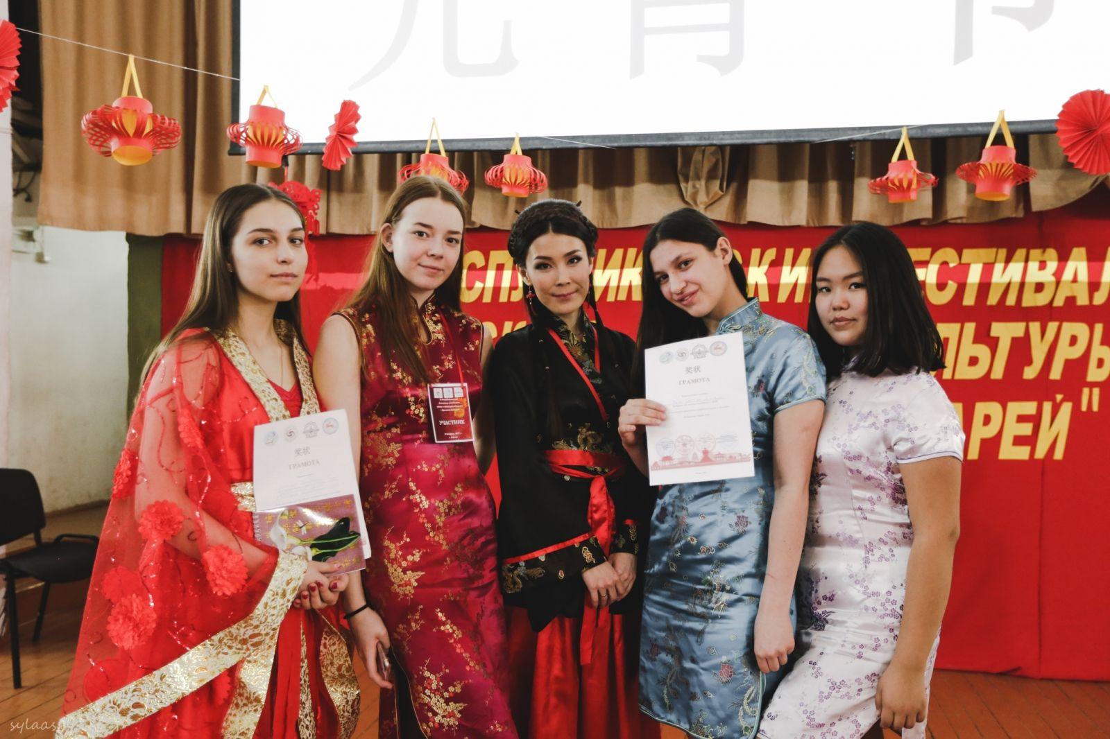 В Якутске прошел республиканский фестиваль китайского языка и культуры «Юаньсяо – Праздник фонарей»
