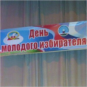 Приоритет Якутской ТИК