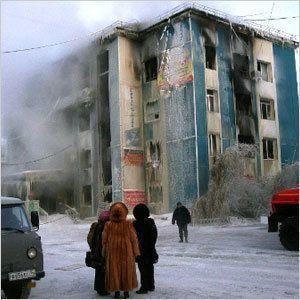 Сгорело здание профсоюзов