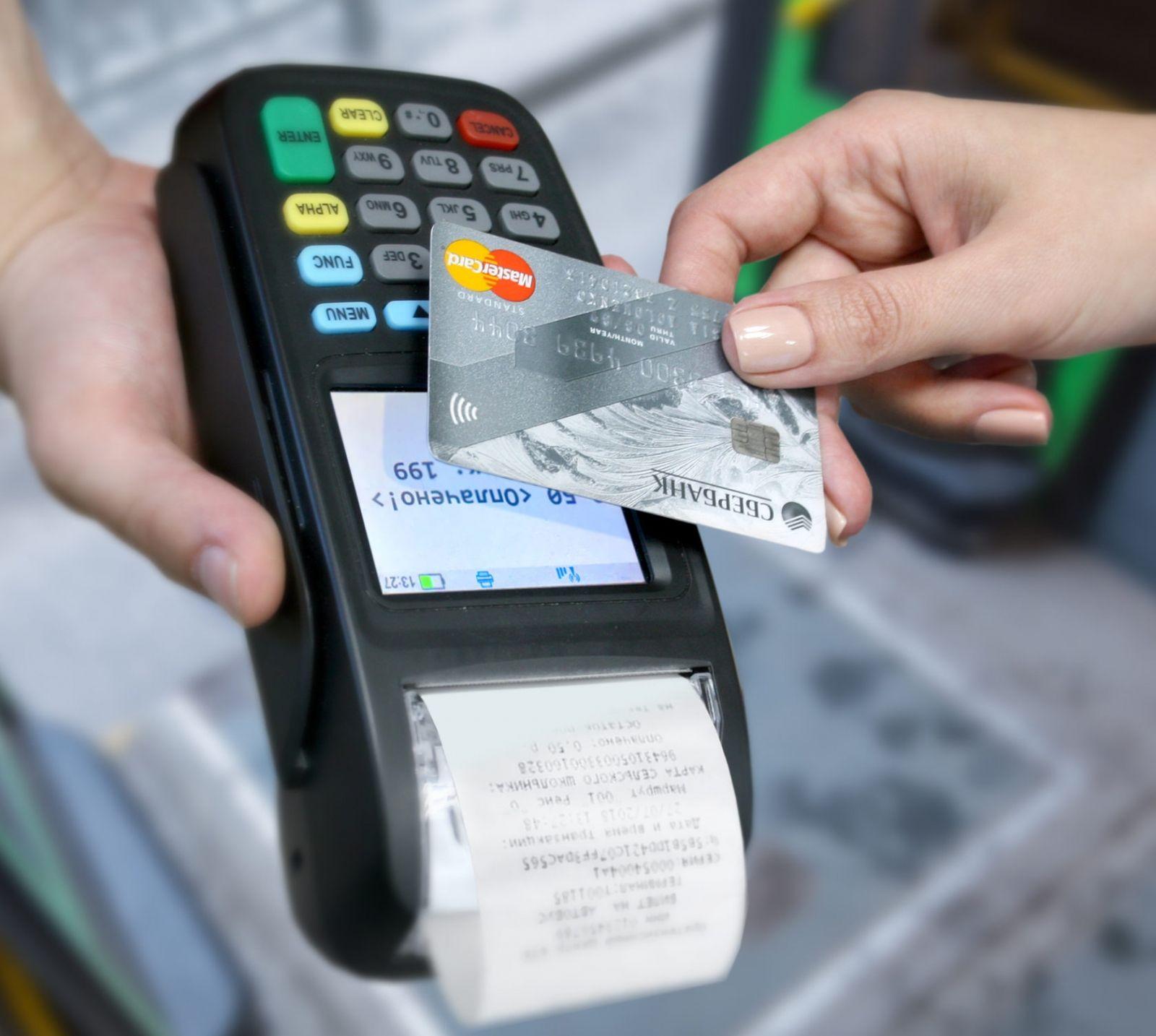 В Якутии совершено 186 млн операций по банковским картам