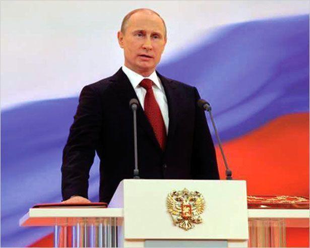 Путин 3.0