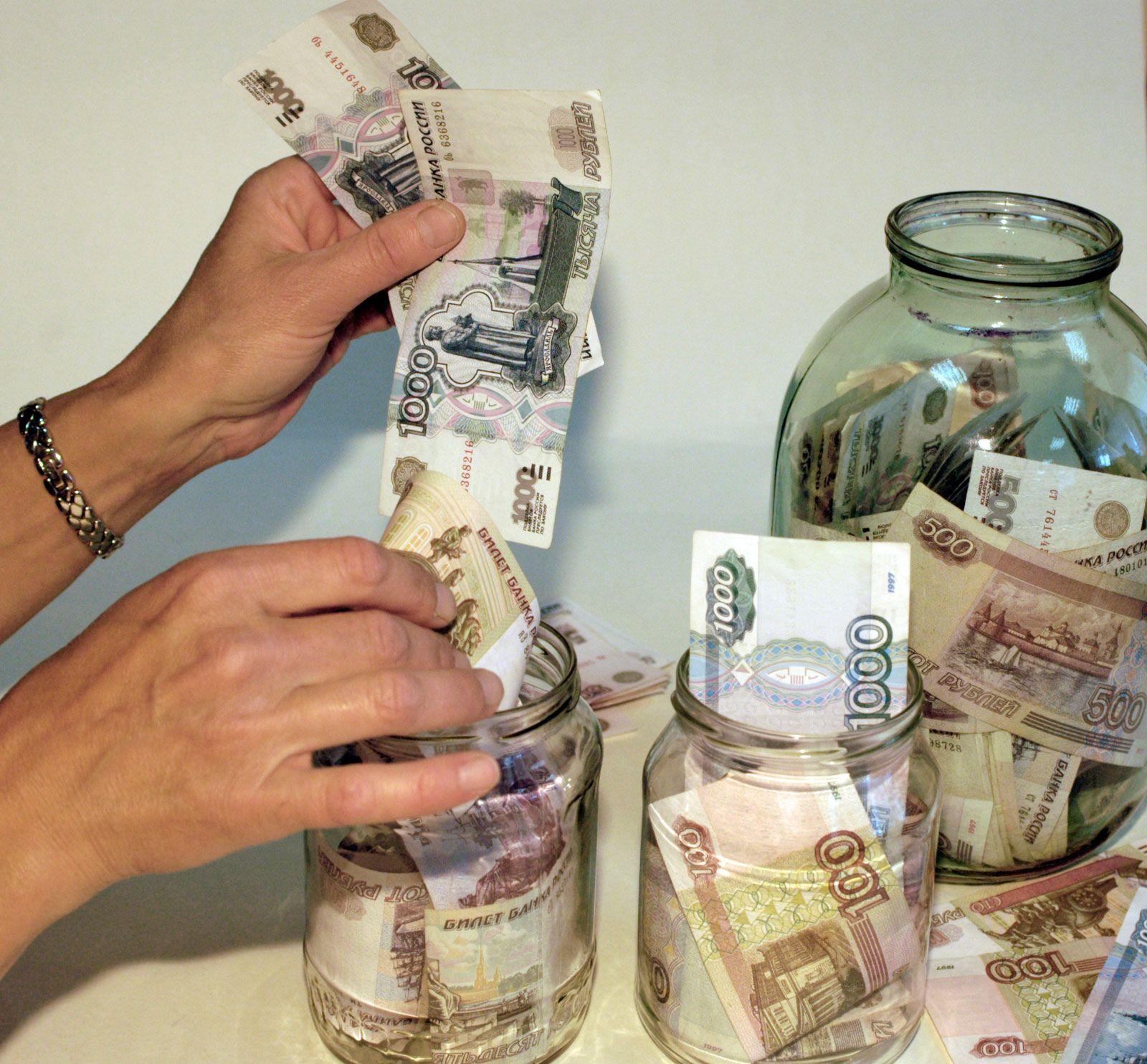 Способ накопления денег «Обнуление»