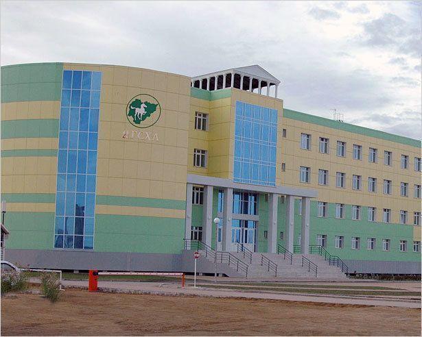 ЯГСХА - лучшее учебное заведение Дальнего Востока