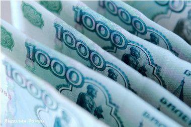 Страховку по вкладам увеличат до 1,5 миллиона рублей