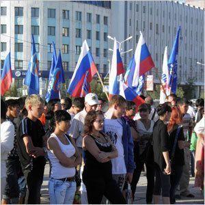 В Якутске отметили День флага