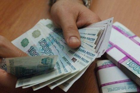 Отменены льготы для бюджетных учреждений
