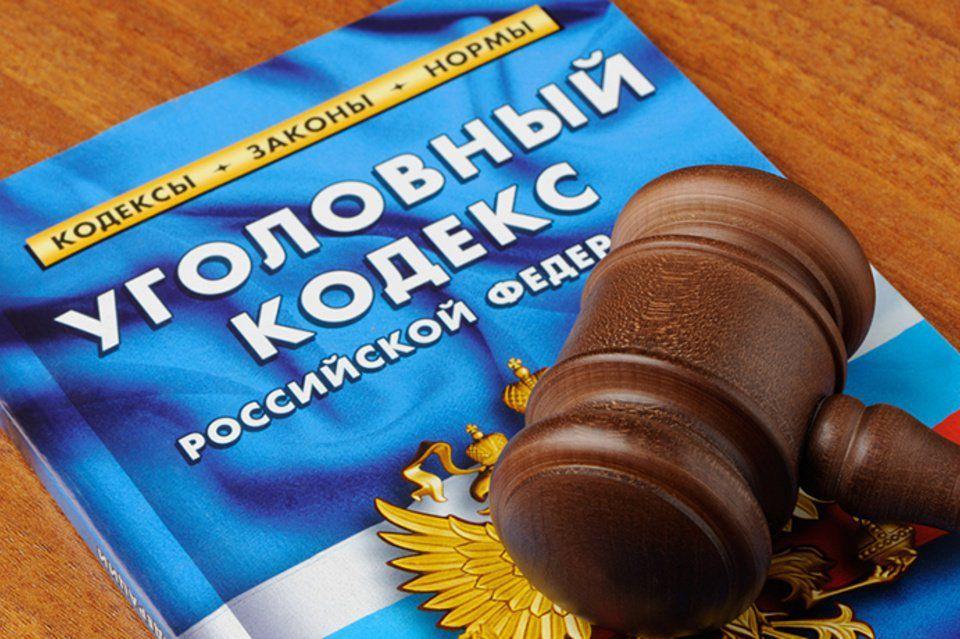 Жительница Якутска приговорена к исправительным работам за продажу водки