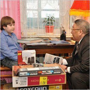 Школьник получил подарок Президента РФ