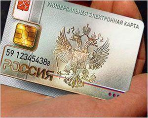 Паспорт, страховка, права и кошелек на одной карточке