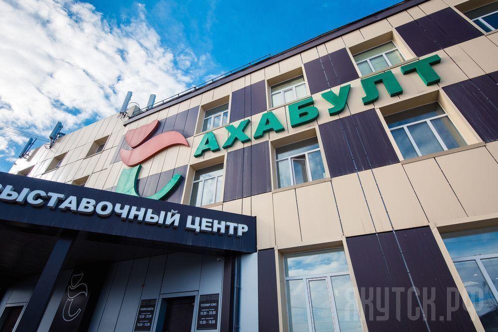 Айсен Николаев посетил концерн «Сахабулт»