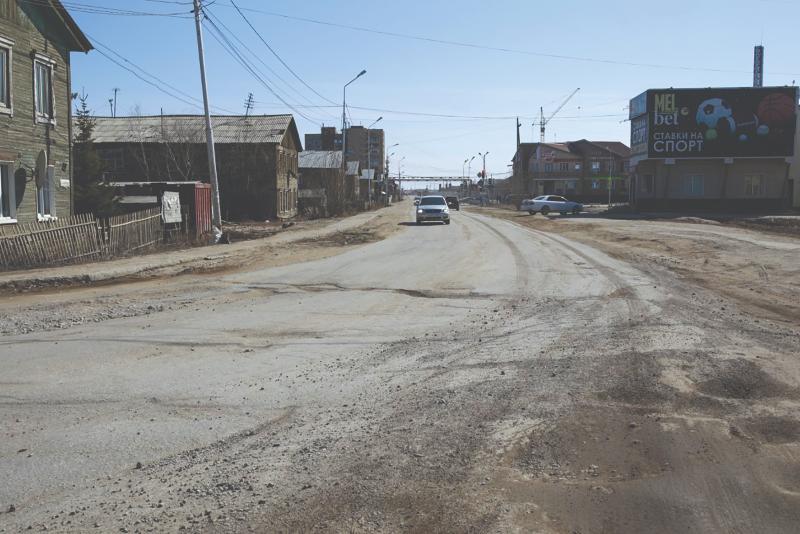 Где ремонтируют дороги