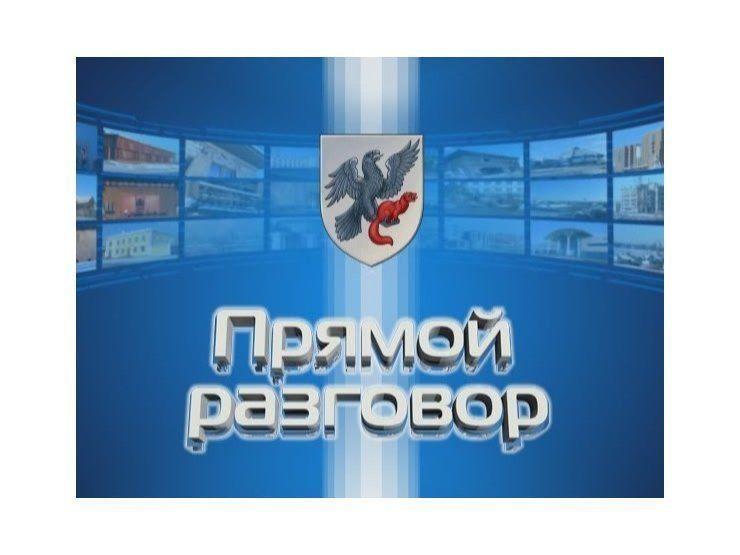 Айсен НИКОЛАЕВ ответил на вопросы горожан