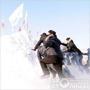 Метание унта и взятие снежной горы