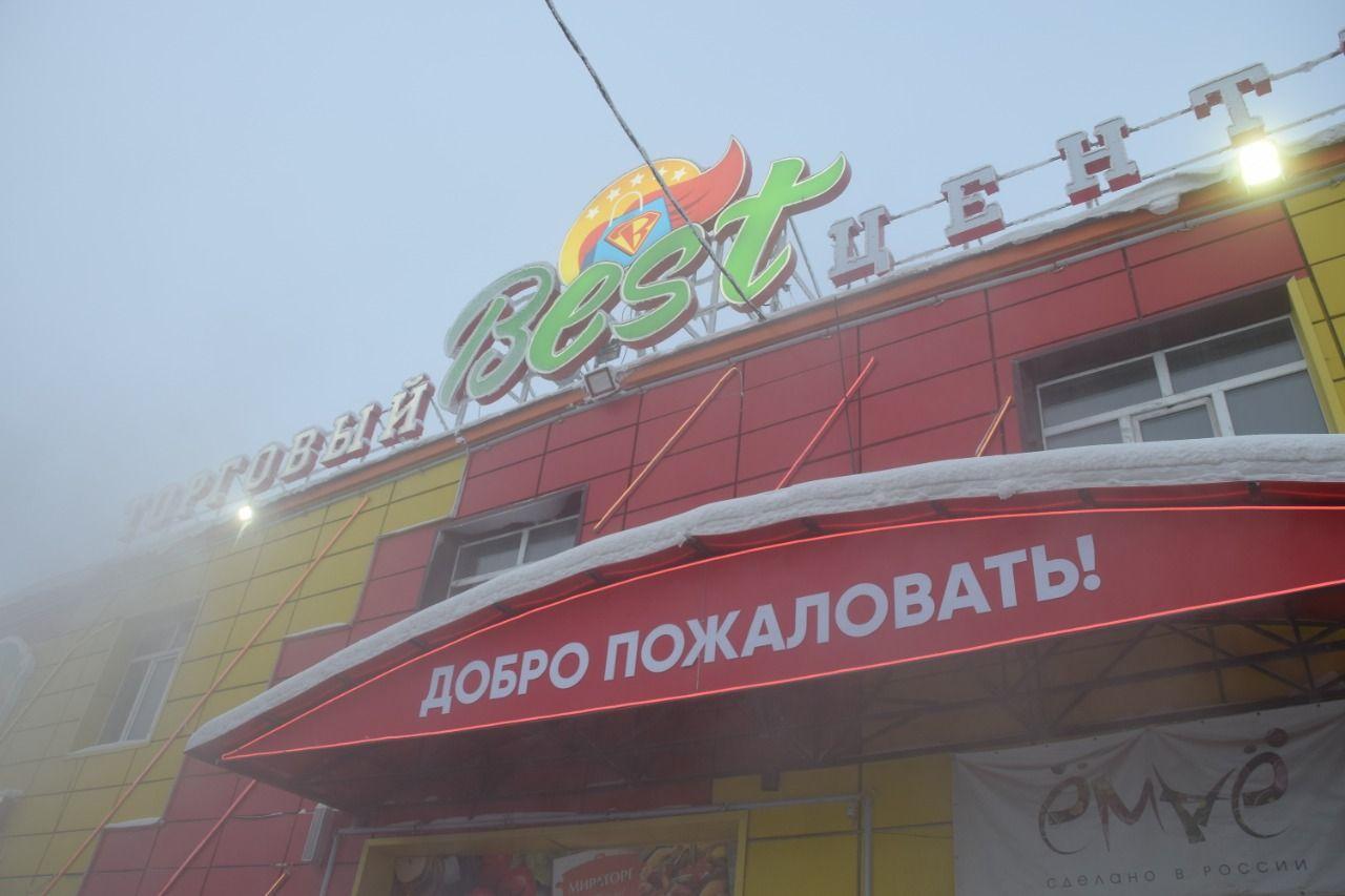 «Многофункциональный» Best: магазин, жилье и спортзал