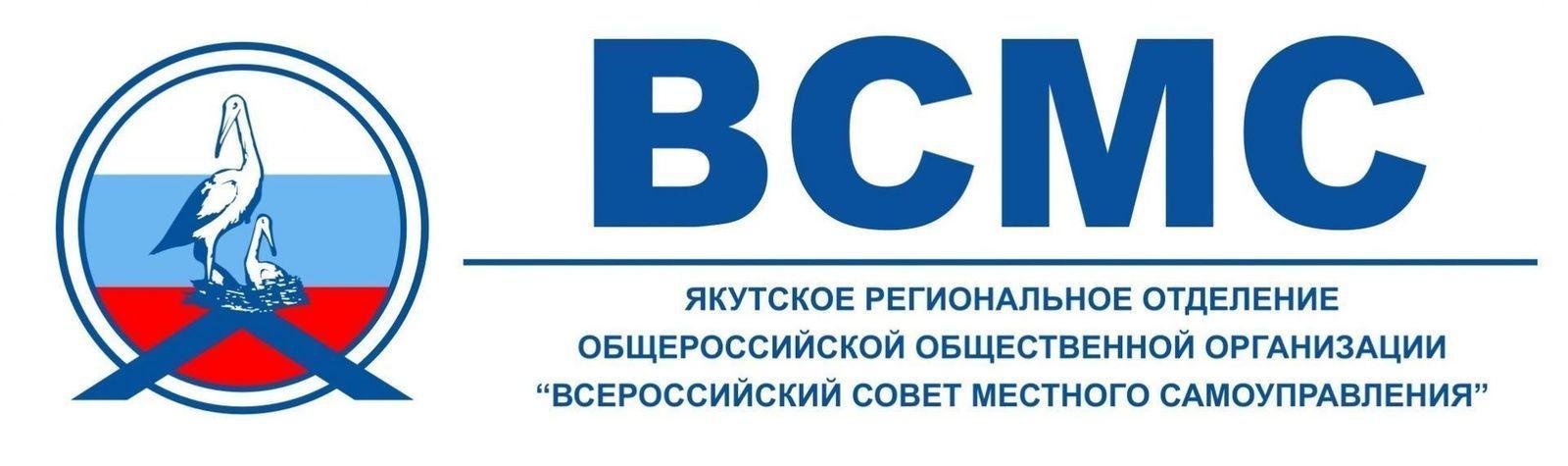 Единороссы Ил Тумэн подписали соглашение с ВСМС