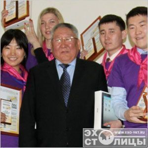 """Министр"" Ленского края"