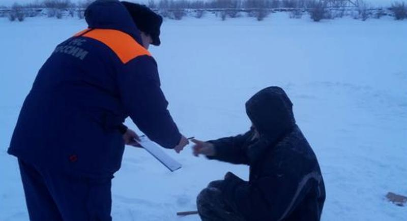 «Безопасный лед» для всех