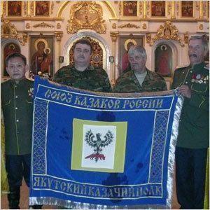 Освящено знамя казачьего полка
